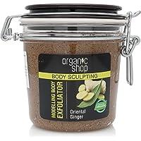 Organic Shop Jengibre Orgánico & Jojoba Exfoliador Corporal Modelador - 350 ml
