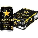 サッポロ 黒ラベル<黒> 350ml×24本