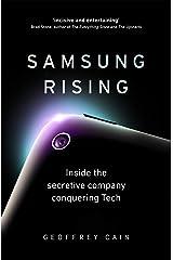 Samsung Rising Paperback