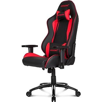 Auf der Suche nach einem guten Gaming Stuhl werden Sie bei der Marke AK Racing fündig.