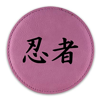 Amazon.com | Ninja Drink Coaster Leatherette Round Coasters ...