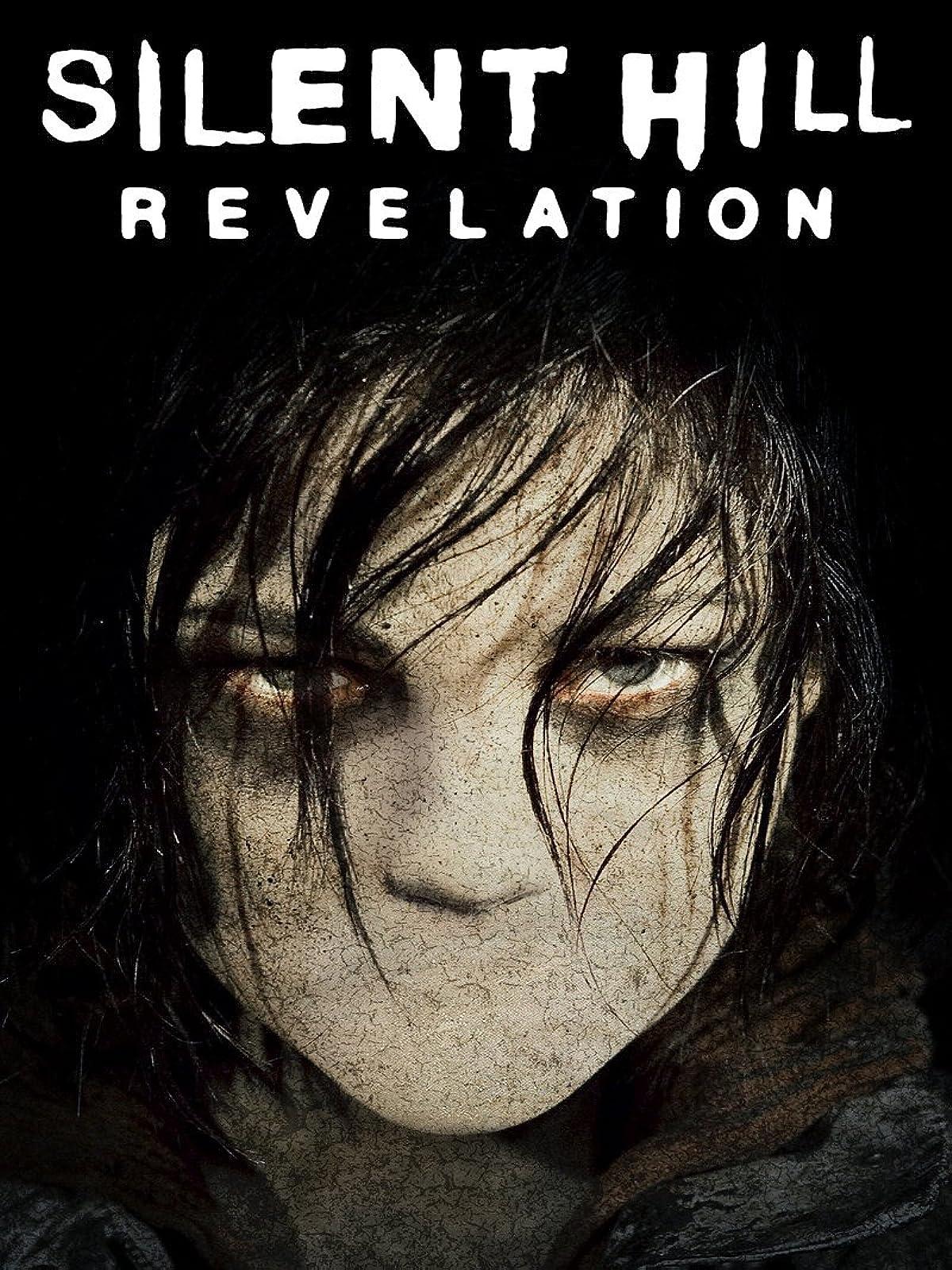 Amazon Com Watch Silent Hill Prime Video