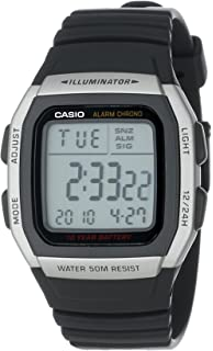 : Casio Men's W96H 1BV Classic Sport Digital Black