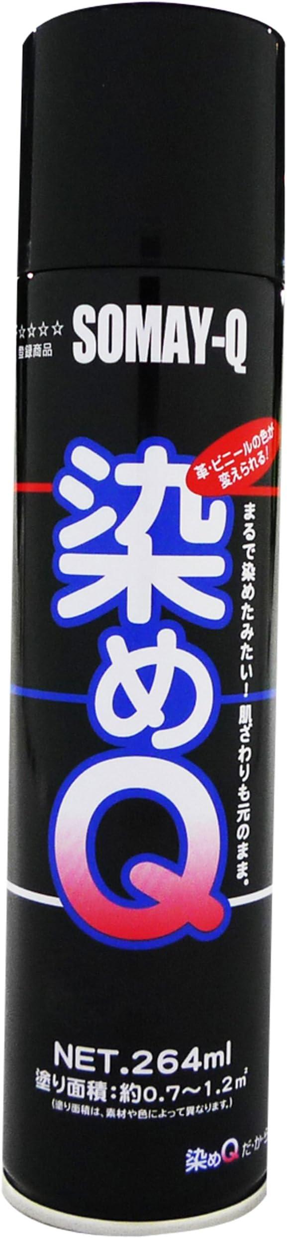 染めQエアゾール ブラック(264ml)