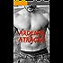 Ardente Atração (Duologia Ardente Livro 1)