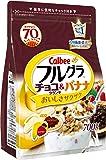 カルビー フルグラ チョコクランチ&バナナ 700g ×6袋