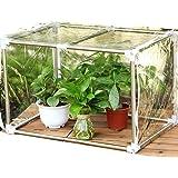 EC Grow ビニール温室 ガーデンハウス 小型 組み立て簡単 5面