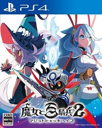 Amazon | 魔女と百騎兵2 - PS4 |...
