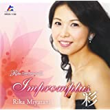 Impromptus「彩」 ~Rika Plays Fantaisie III