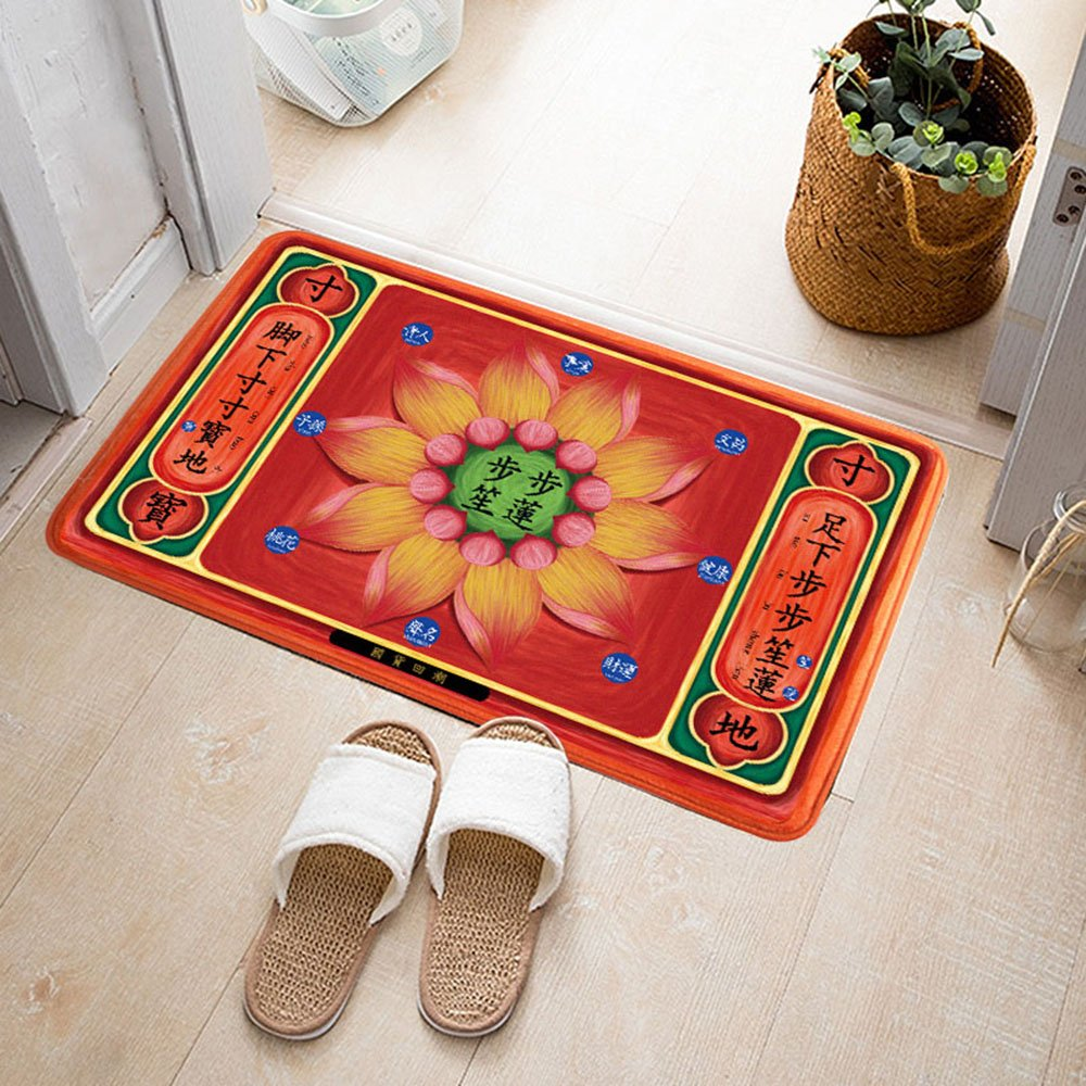 Doormat Entrance Mat Indoor/Outdoor Area Rugs Decorative Beautiful Lotus Flower Floor Mat for Kitchen Dining Living Hallway Bathroom Pet Entry Rugs Non Slip Backing - 20''x32'' by VVOVV Wall Decor (Image #5)