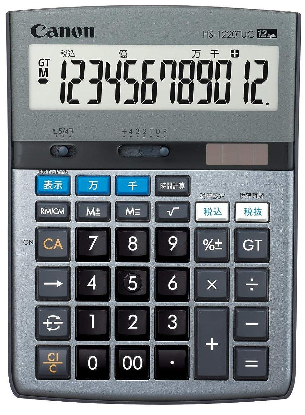 図どっち有限シャープ 手帳タイプ電卓 高級感を演出するアクリルパネル採用。 ブラック系 EL-WA21X