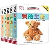 DK幼儿认知百科全书·第一辑(套装共5册)