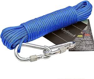 GLJJQMY Cuerda para Escalar Cuerda del Paraguas Cuerda para ...