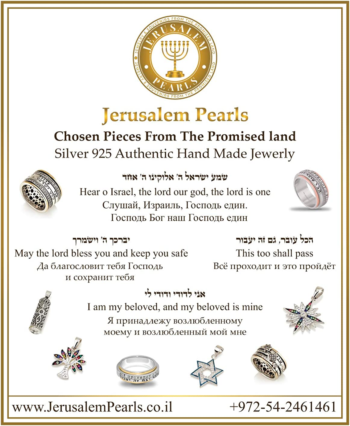 Sterling Silver 925 Mezuzah /& Shma Israel Prayer Scroll Pendant with The Symbol of Grafted in Messianic Charm Judaica Israel Art Gift