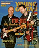 YOUNG GUITAR (ヤング・ギター) 2011年 01月号 [雑誌]