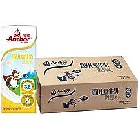 新西兰原装进口儿童牛奶安佳Anchor金装儿童牛奶190ml*27整箱装