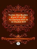 The Quran With Tafsir Ibn Kathir Part 27 of 30: Az Zariyat 031 To Al Hadid 029