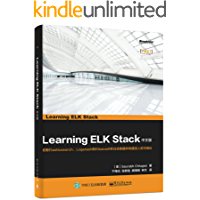 Learning ELK Stack中文版