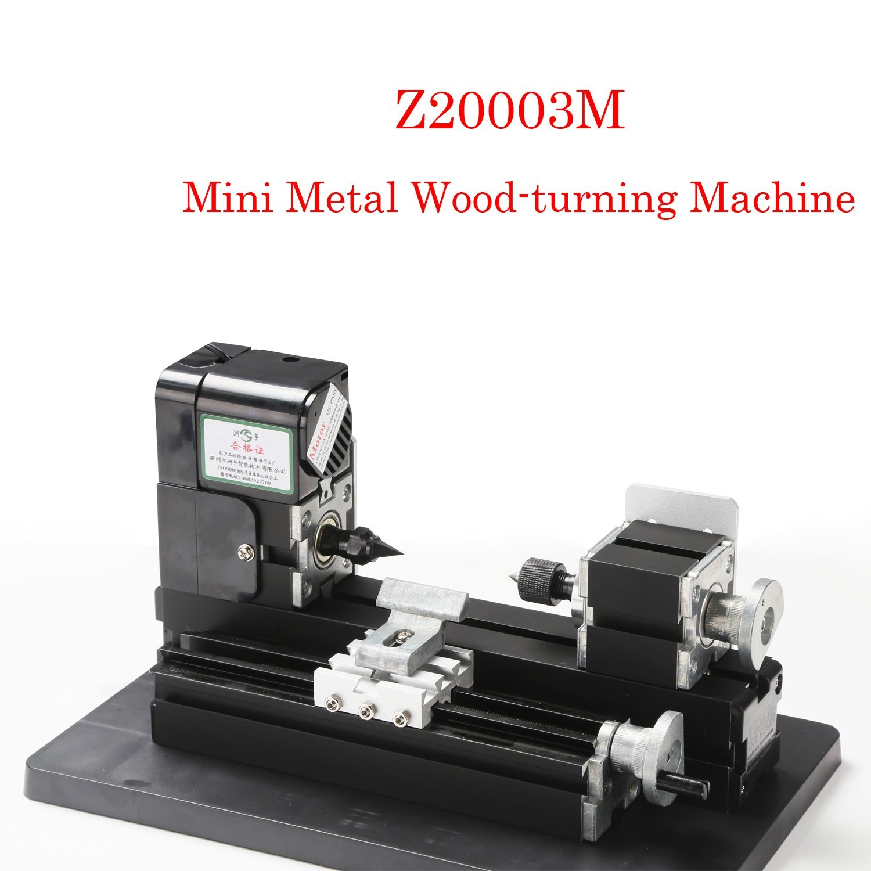 Metal Working Lathe DIY Woodworking 24 Watts Motor Mini Metal Wood-turning Machine For Hobby Modelmaking