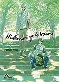 Hidamari ga Kikoeru - Livre (Manga) - Yaoi - Hana Collection