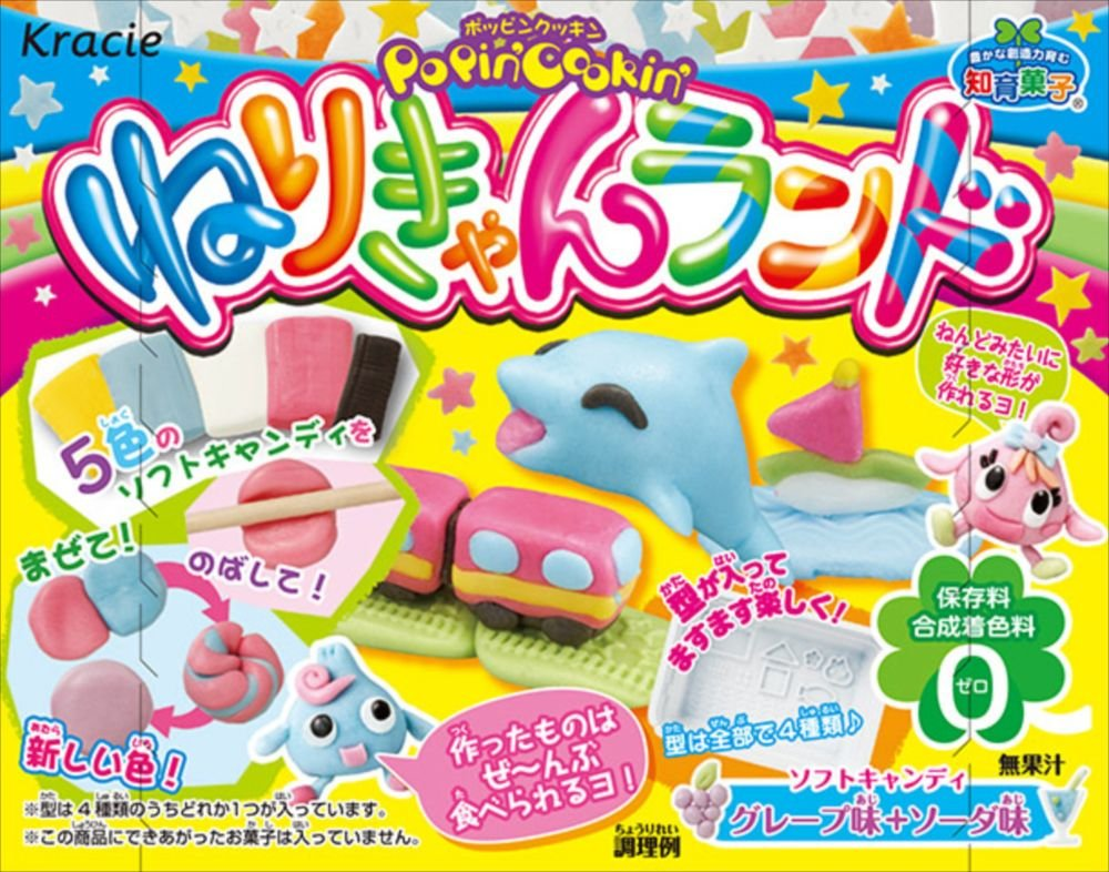 Kit Popin Cookin Nerikyan Land