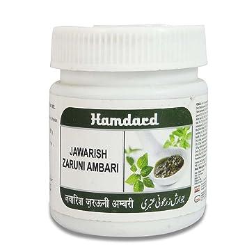 Hamdard Jawarish Zaruni Ambari 60g