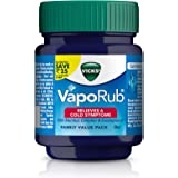 Vicks Vaporub Family Value Pack - 25 ml (Sample)