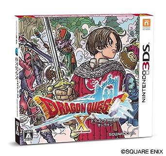 Amazon com: Dragon Quest X 3DS: Video Games