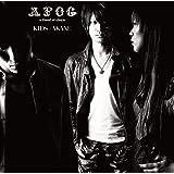 KIDS/アカネ(通常盤)