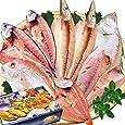 ギフト おのみち発 こだわり 干物 のどぐろ入り 干物セット 6品 島根県産