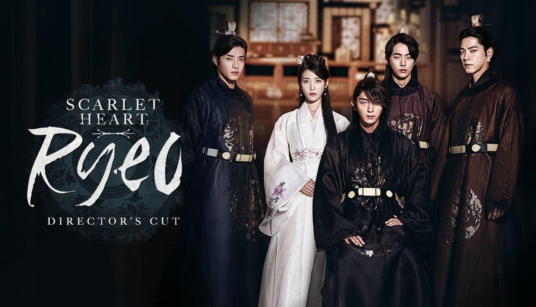 40 Questions Korean Drama - Moon Lovers: Scarlet Heart Ryeo
