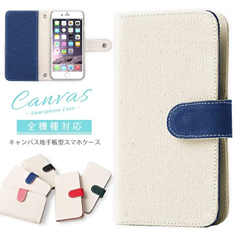 1ba5fa9aa9 iPhone8 Plus スマホケース 手帳型 キャンバス生地 倉敷帆布 ベルトあり 国産 ケース カバー (カラー