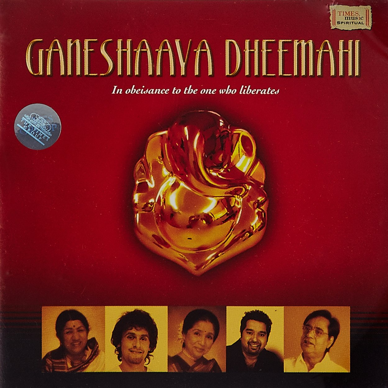 Ganeshaaya Dheemahi Limited time for free shipping Cd Ultra-Cheap Deals Indian Devotional Religious Prayer