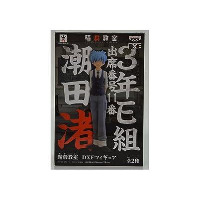 "Banpresto 6.5"" Assassination Classroom: Nagisa Shiota DXF Figure: Toys & Games"