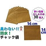 におわない袋 多い日用夜用 携帯エチケットケース【少し大きめ】(クラフト)防水 防臭チャック袋30枚