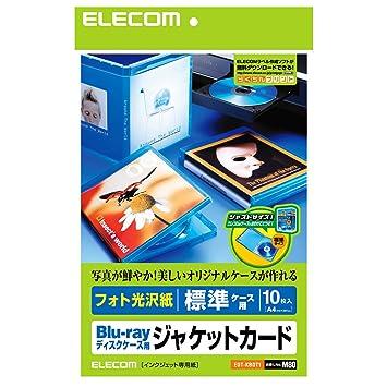 Amazon | 商品名:ELECOM Blu-ray...