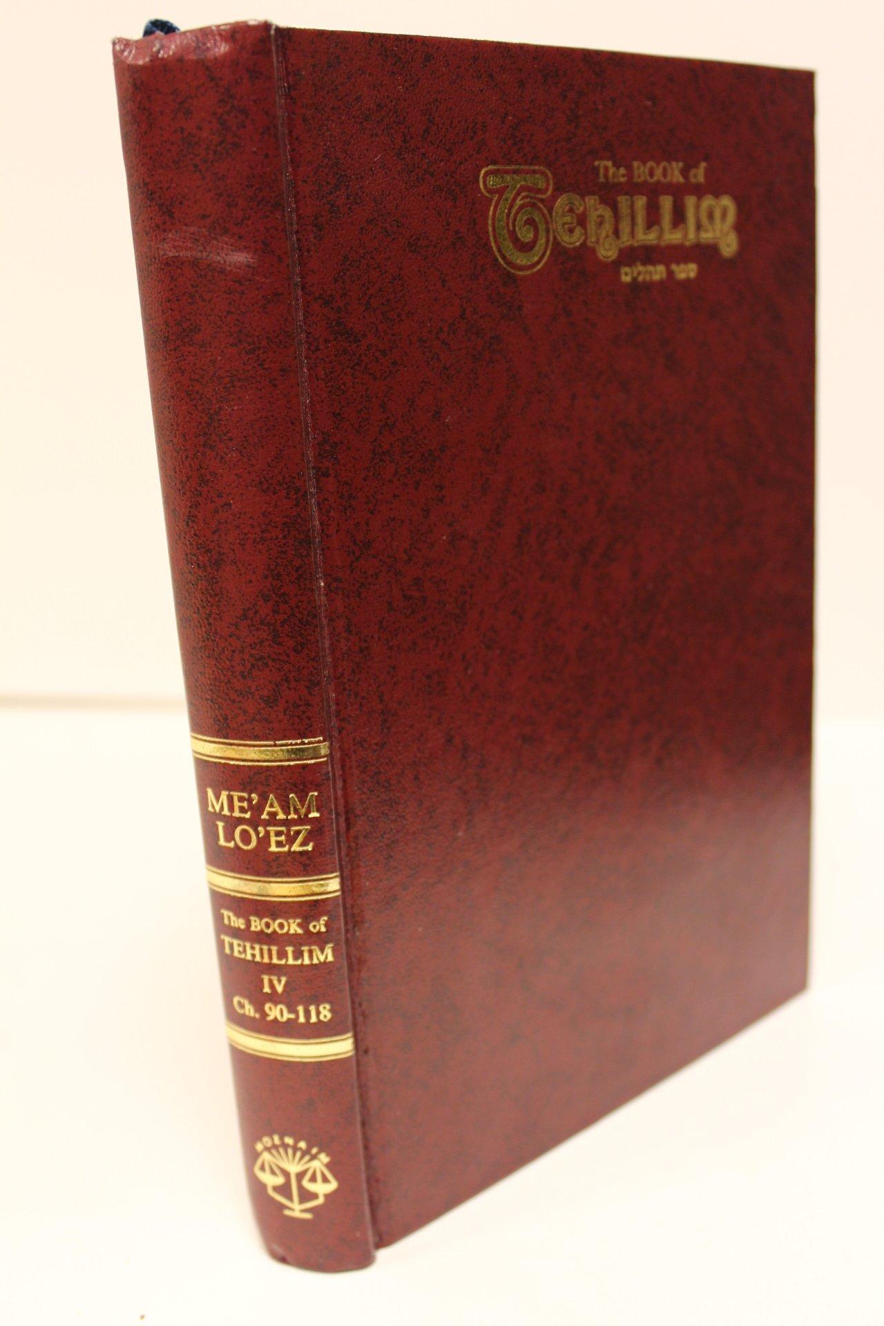 The Book of Tehillim Psalms IV Chapters 90-118: Rabbi Shmuel