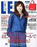 LEE(リー) 2019年 04 月号 [雑誌]