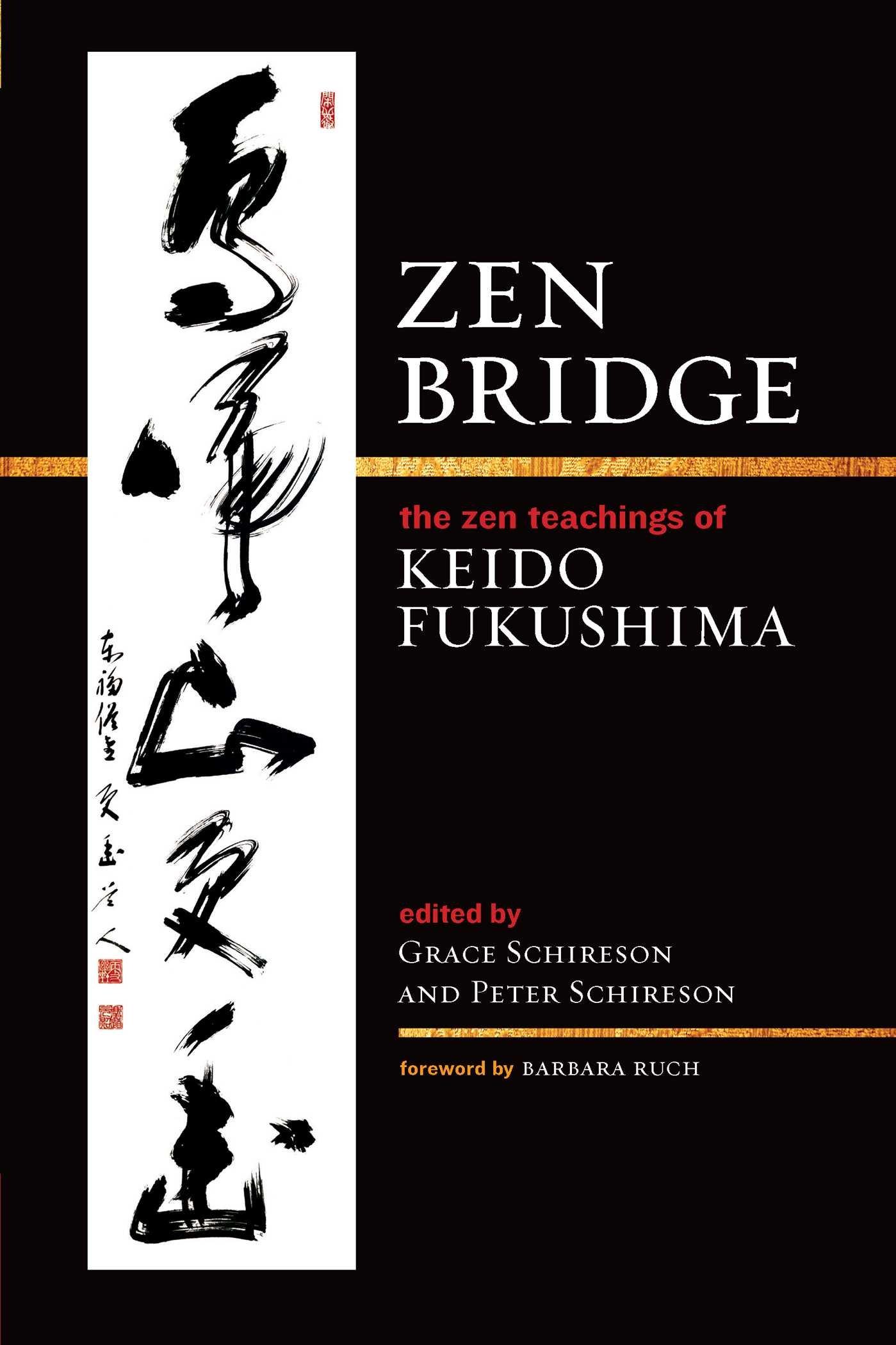 Amazon Zen Bridge The Zen Teachings Of Keido Fukushima
