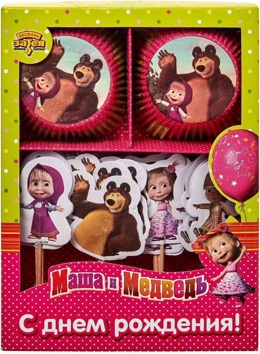 Set of Bright Printed Backing Cups 24 pcs and 24 Picks Topper Food Decoration Masha and the Bear for Cakes Cupcakes Muffins Must Have Accessories for the Party and Birthday Masha y el Oso para niños