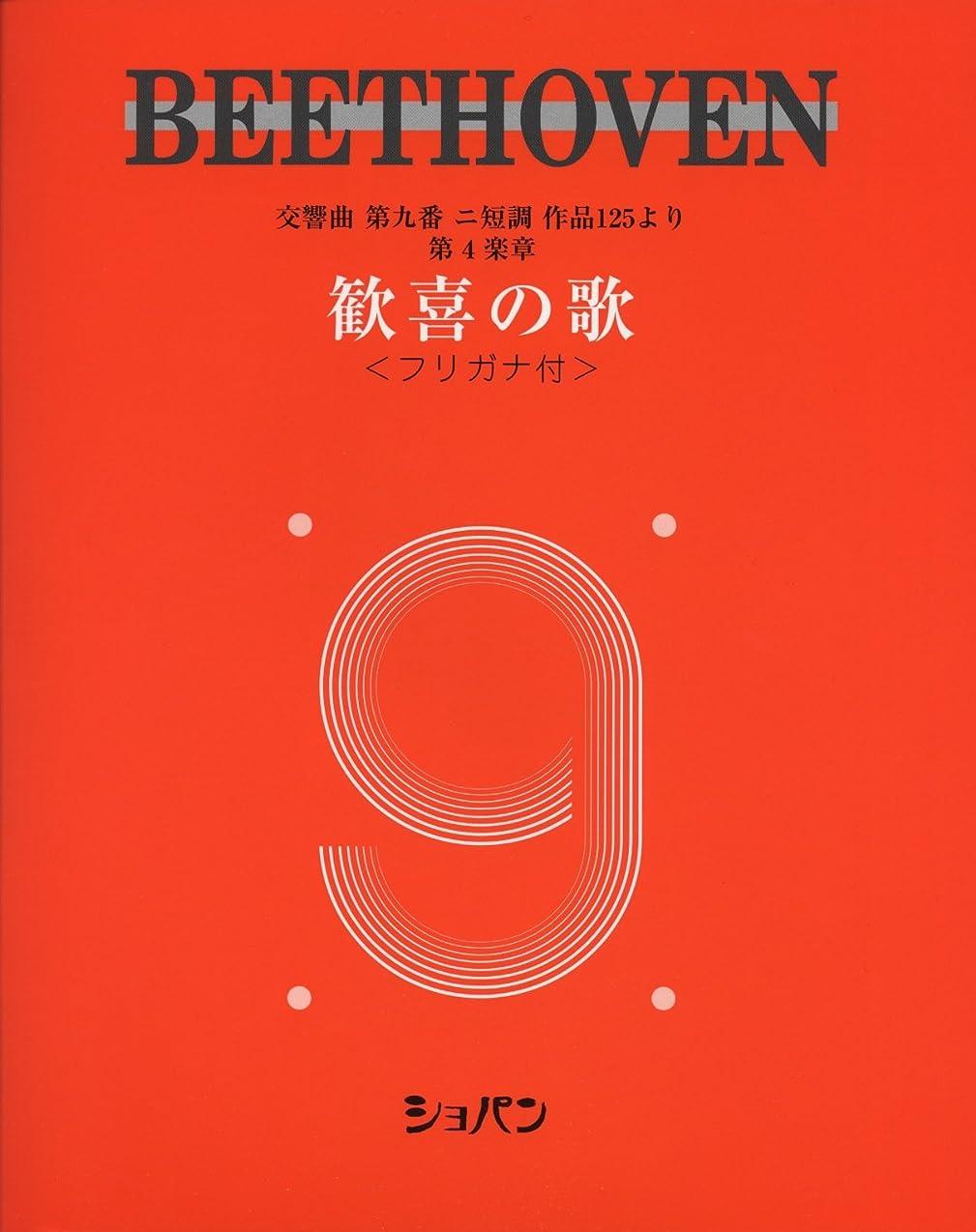 発言する悲劇俳句実用版 ドビュッシーピアノ作品全集 7 映像 第1集、第2集