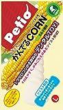 ペティオ (Petio) かんでるCORN ツイスト ミルク風味 L