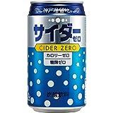 神戸居留地 サイダーゼロ 缶 350ml×24本 [ カロリーゼロ 糖類ゼロ 炭酸飲料 国内製造 ]