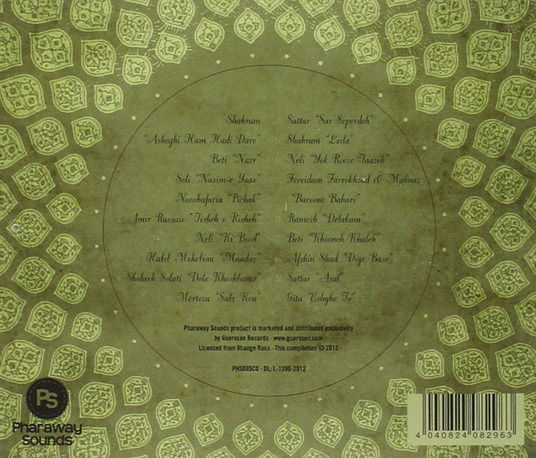 Tisheh O Risheh: Funk, Psychedelia and Pop From The Iranian by Discovery Records