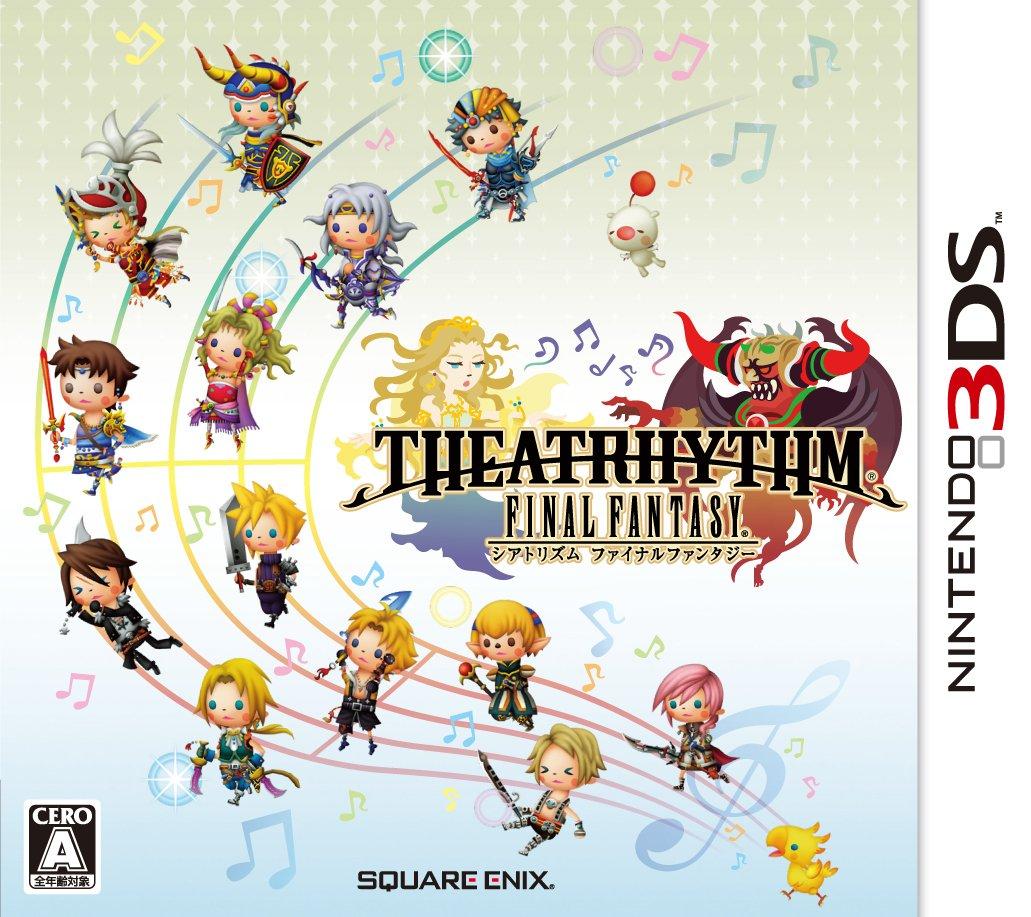 Final Fantasy I Japanese Box Art