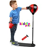 Kiddie Play Standing Boxing Set with Punching Ball and Gloves for Kids (Small)