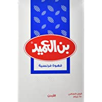 Al-Ameed French Coffee with Creamer , 250g