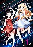 戦×恋1 BD [Blu-ray]