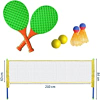 Guaranteed4Less Tennis Badminton Set Garden Family Racket Play Fun Game Net Poles Kids Outdoor