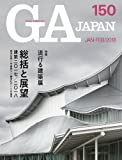 GA JAPAN 150